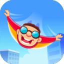 滑翔骑手 v1.0.9